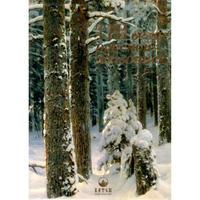 【古書】18〜20世紀のロシア絵画