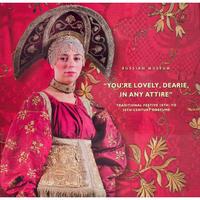 ロシア美術館:18-20世紀におけるロシアの伝統的な祝い着
