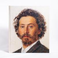 トレチャコフ美術館:イリヤ・レーピン展カタログ