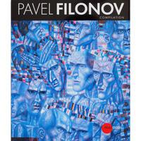 パーヴェル・フィローノフ論文集(生誕125周年記念)