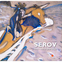 ロシア美術館:ワレンチン・セローフ展 カタログ