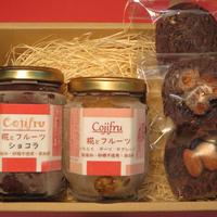 【GIFT BOX 03】こじふるイチジク & こじふるショコラ & クッキーブレッド3種類