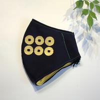 ウコン染め抗菌マスク 戦国武将/六文銭・黒に金・糸緑