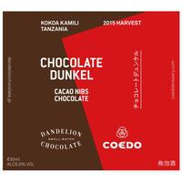 コエド✖ダンデライオン・チョコレート 「チョコレート・デュンケル」  333ml