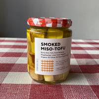 【2/19発売】おつまみチーズのような燻製味噌漬け豆腐オイル漬け