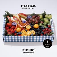 FRUITS BOX / 季節のフルーツ