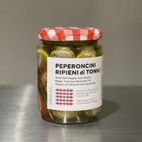 【11/28発売】PEPERONCINI RIPIENI di TONNO / 甘唐辛子自家製ツナ詰めオイル漬け(南イタリアの思い出)