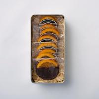 サークルオレンジ 8枚 *冬季(12 ~2 月) のみ販売