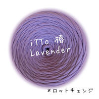 iTTo 椿 Lavender 1,800円
