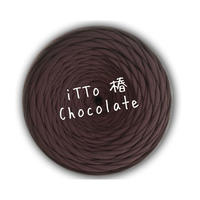 iTTo 椿  Chocolate 1,800円