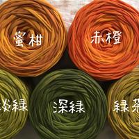 iTTo 染 New Color