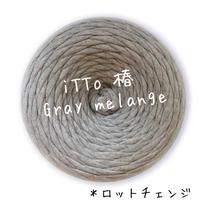 iTTo 椿 Gray Melange 1,800円
