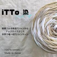 iTTo 染 Hard type