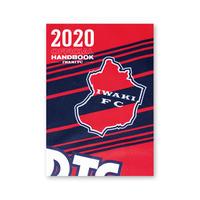 いわきFC/2020 オフィシャルハンドブック