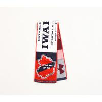 いわきFC/2020マフラータオル(WHITE)