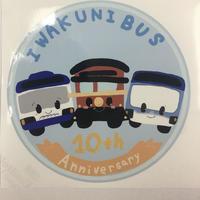 2019年製作:いわくにバス10周年記念グッズセット3点(ステッカー・マグネット・缶バッジ)