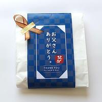 【別府・湯布院入浴剤】父の日限定ギフトセット (メール便送料無料)