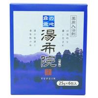 薬用入浴剤 霧の盆地 湯布院 25g×6包   06170