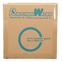 コロナ対策に!!空間除菌水ブロッケンウォーター5L(500ppm)