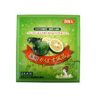 薬用入浴剤 かぼす風呂 3包入(医薬部外品)                 00024