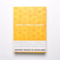 GRAPHIC DESIGN IN JAPAN 2008