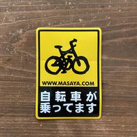 自転車が乗ってます。ステッカー