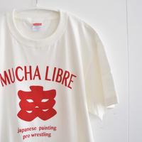 Mori Hiroyuki original T-shirt