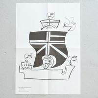 Atushi Toyama collaboration Poster