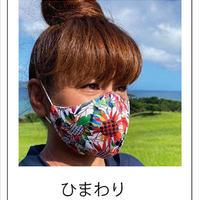 石垣島紅型マスク