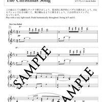 『The Christmas Song』上級ジャズアレンジ