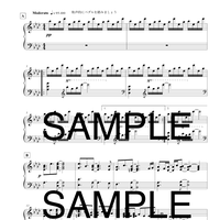 Rain 上級ソロピアノアレンジ PDF
