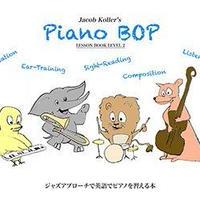 Piano Bop Level 2