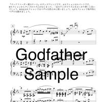 ゴッドファーザー愛のテーマ PDF