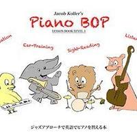 Piano Bop Level 1