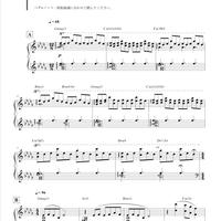 戦場のメリークリスマス楽譜