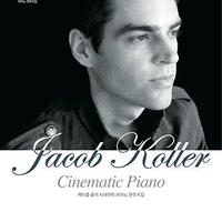 Cinematic Piano Score Book