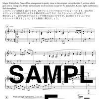 『Magic Waltz』上級ジャズアレンジ