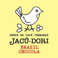 ブラジル・ショコラ・ナチュラル(浅煎り) / 200g