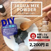 ジャグアmixパウダー 2g