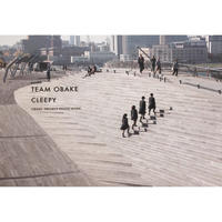 TEAM OBAKE 写真集『CLEEPY  - OBAKE PROJECT PHOTO BOOK』新品