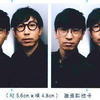 Winter & Denim tour 19' in 京都 12/22