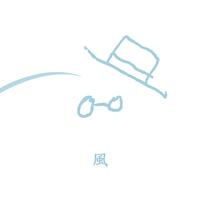 【風】ジェームスアンドチャーリー 7th EP