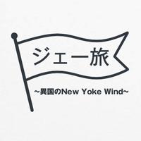 7月11日(土) 東京公演 チケット