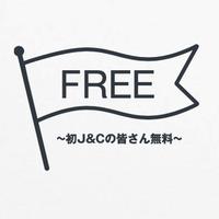 5月3日 東京公演 無料チケット