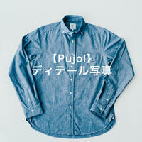 【Pujol】シャツ 商品説明写真
