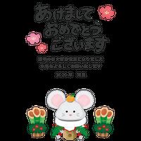 年賀状(2020年 ネズミだるま) 02 高解像度版/ rat daruma