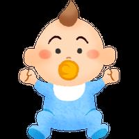 """""""赤ちゃん""""高解像度版 / baby"""