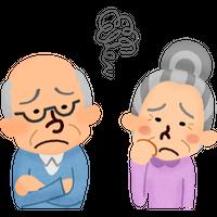悩む老夫婦 高解像度版 / annoyed elderly couple