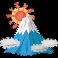 """""""富士山""""高解像度版 / mount fuji"""