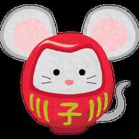 ネズミだるま(年賀状無料イラスト 2020年) 高解像度版 / rat daruma new years illustration